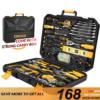 Starter Home Tool Kit Repair Tool Set (168 pcs)