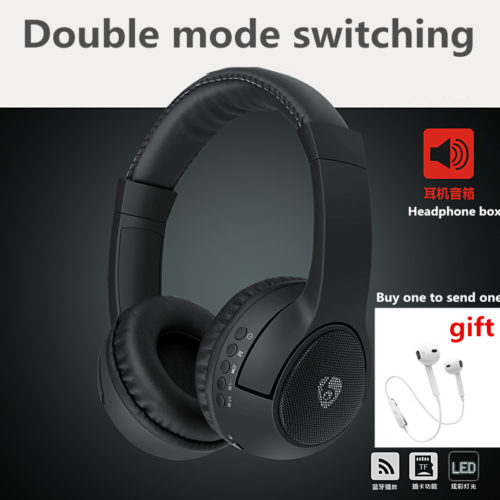 HIFI Wireless Noise Cancelling Bluetooth Headphones