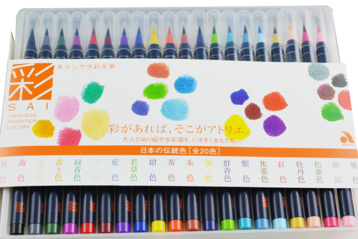 20-Color Watercolor Brush Pen Set