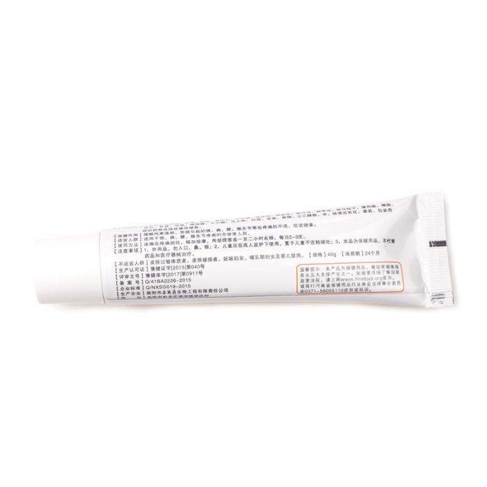 Herbal Pain Relief Cream