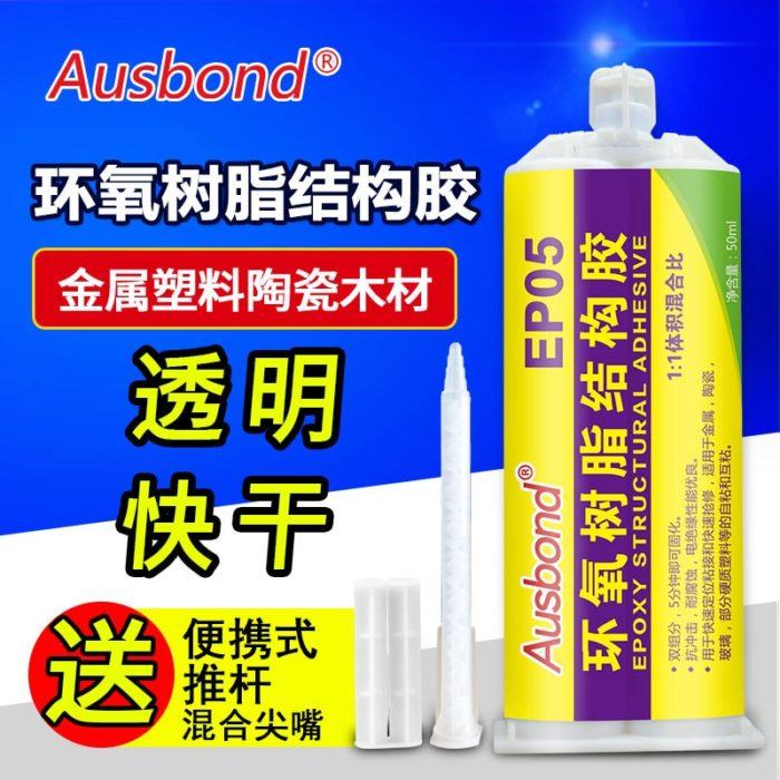 Epoxy Resin Fast Dry Adhesive