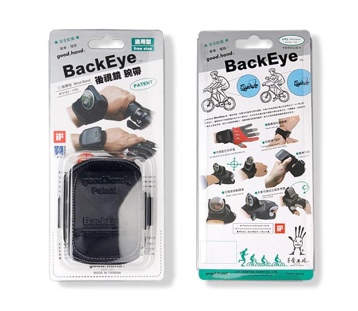Arm Wrist Strap Bike Accessories