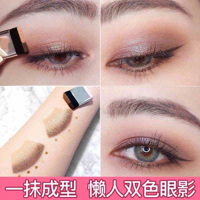 Makeup Palettes Lazy Eyeshadow