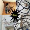 Wire Organizer Wall Cable Sticker