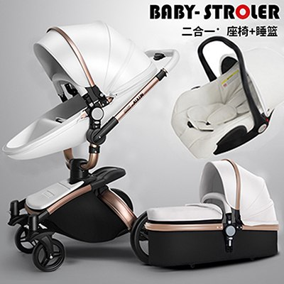 Multi-purpose Luxury Baby Stroller