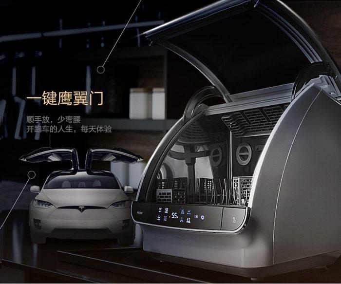 Portable Dishwasher Sterilizing Machine