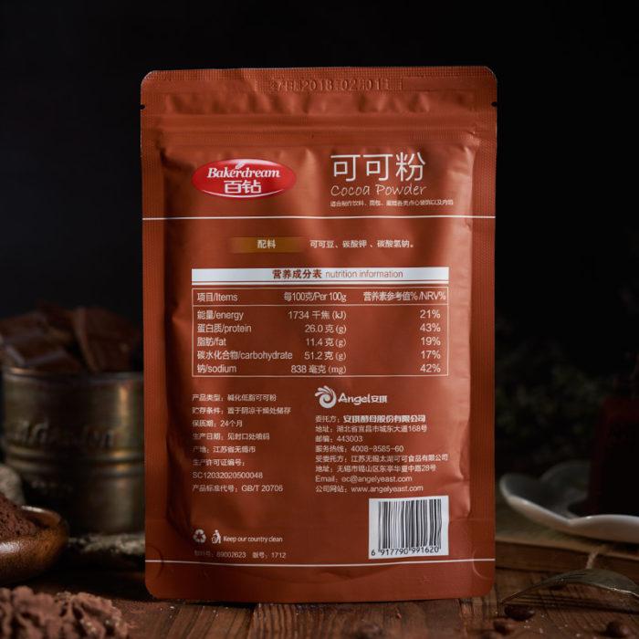 Baking Powder Matcha/Cocoa