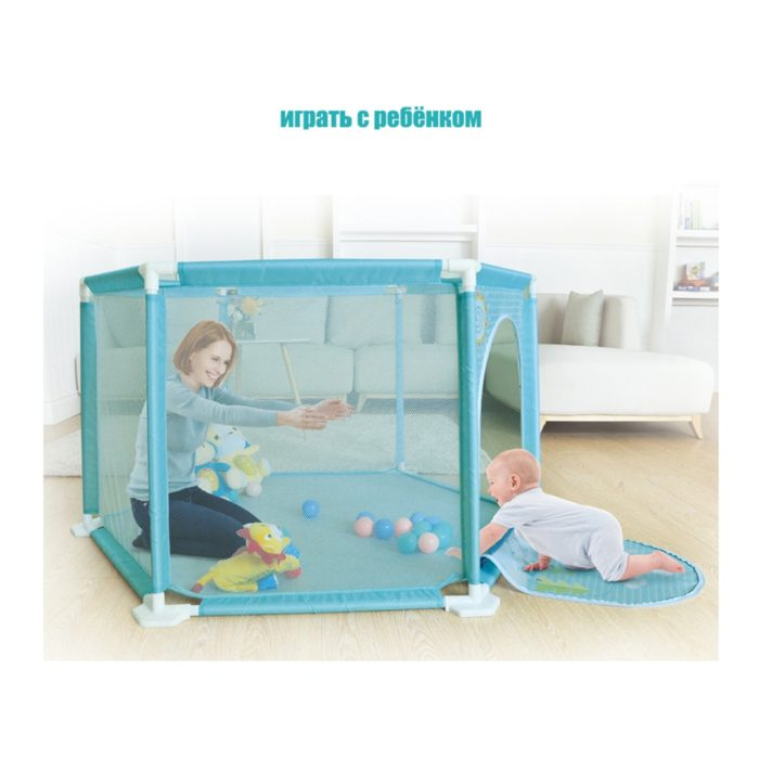 Play Yard for Infants and Babies