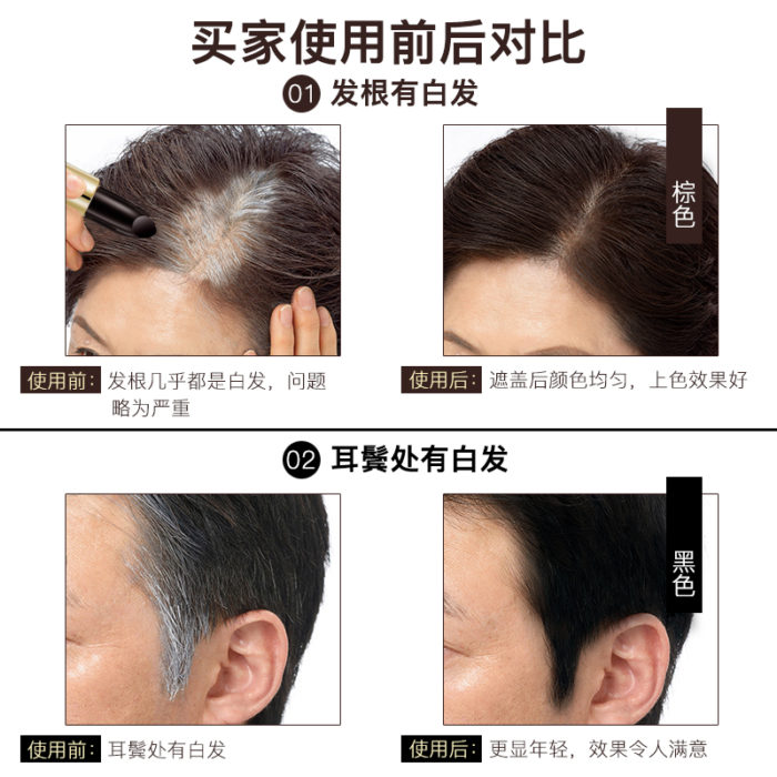 Temporary Hair Dye Cream Stick