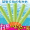 Water Pistol Summer Pool Toys