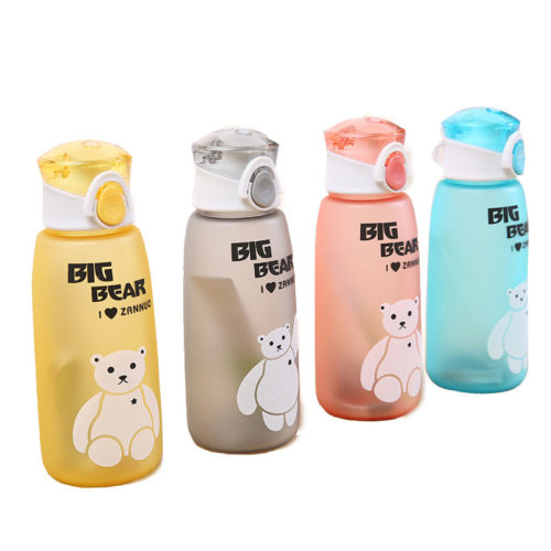 Drinkware Portable Water Bottle
