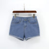 High Waisted Denim Shorts Casual Wear