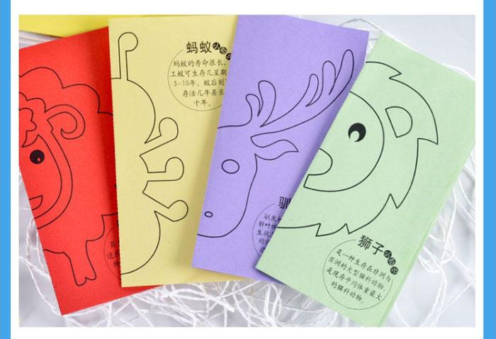Paper Cutting Design Kids Crafts