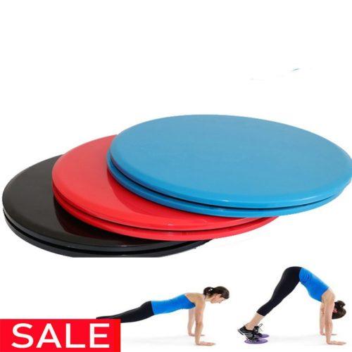 Exercise Sliders Fitness Disc