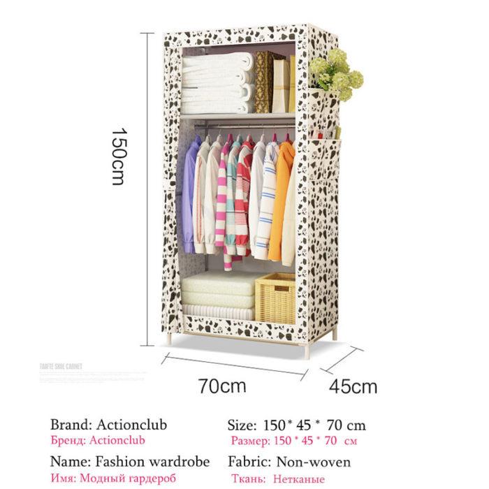 DIY Wardrobe Non-Woven Fabric