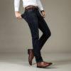Denim Jeans Men's Trousers