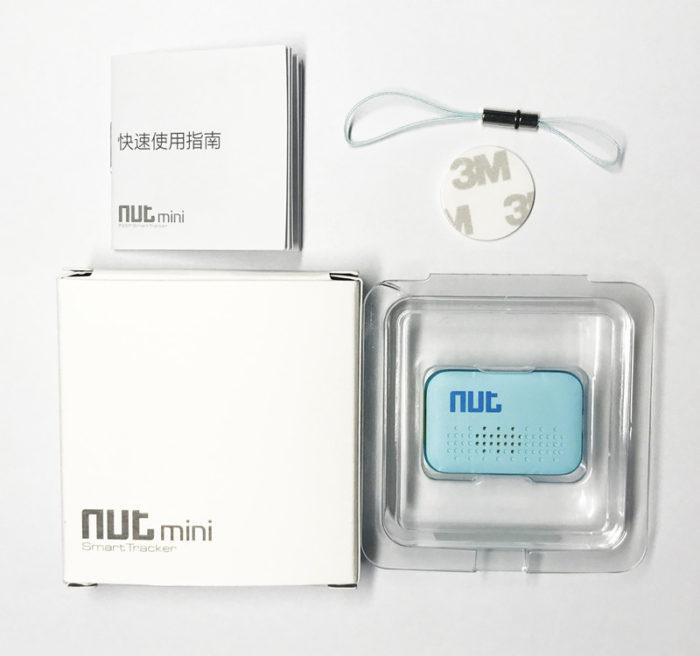 Wallet GPS Tracker Alarm Device