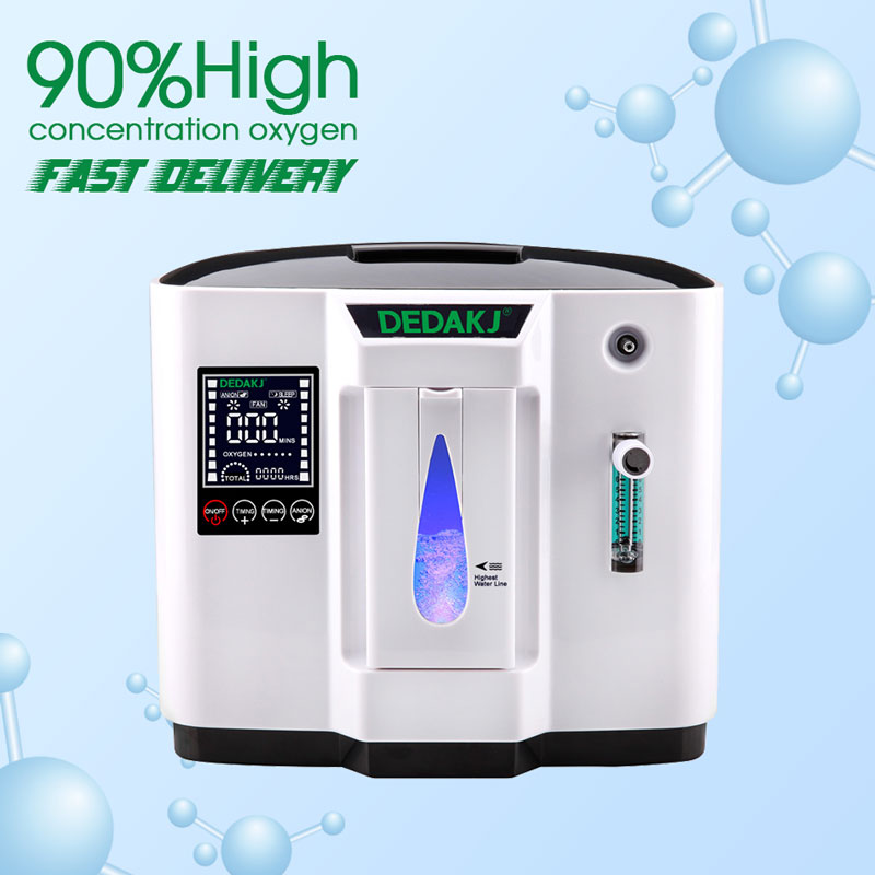 Portable Oxygen Machine Low-Noise Device - Life Changing Products