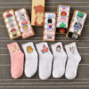Cool Socks Cotton Footwear (5 pairs)