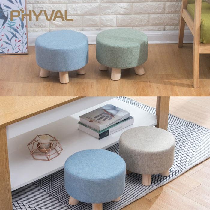 Foot Stool Padded Modern Design