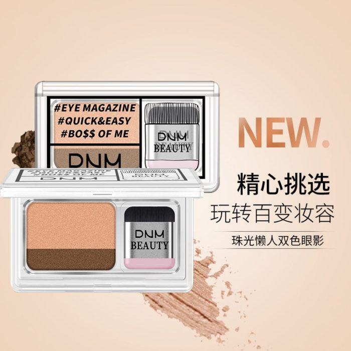 Glitter Eyeshadow Palette Two-Tone Makeup