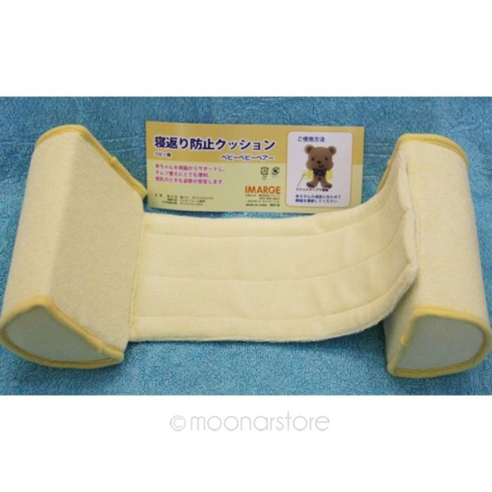 Baby Sleep Positioner Guard