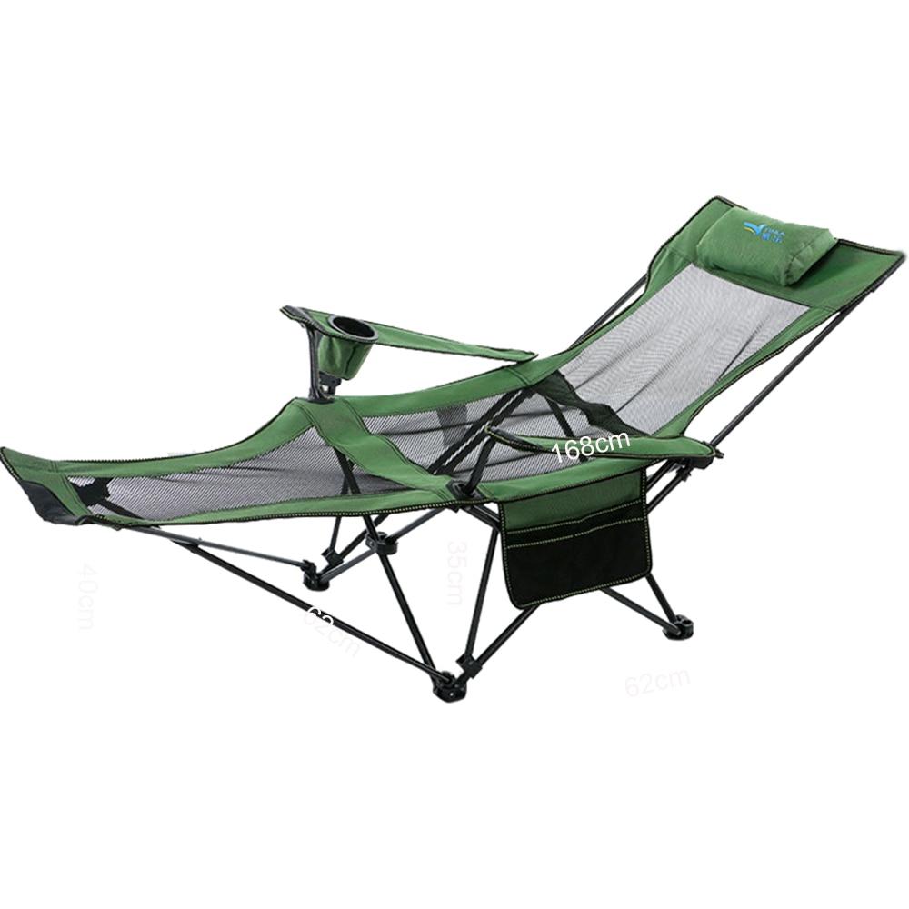 Folding Beach Chair Fishing Set