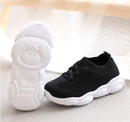 Kids Casual Shoes Soft Footwear