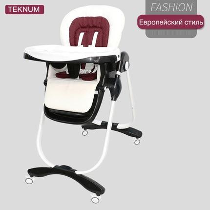 Foldable High Chair Multi-purpose Seat