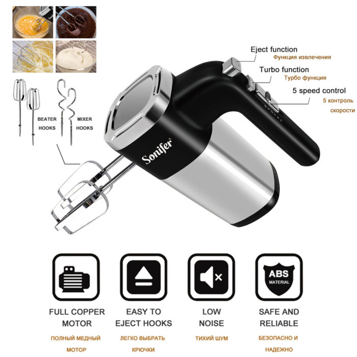 Electric Hand Whisk Food Mixer