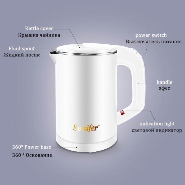 Stainless Steel Electric Kettle Portable Container