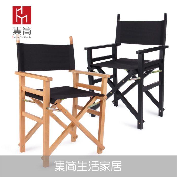Folding Directors Chair Multi-Purpose Chair