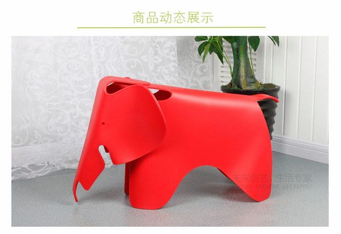 Elephant Chair Multi-purpose Kid's Stool