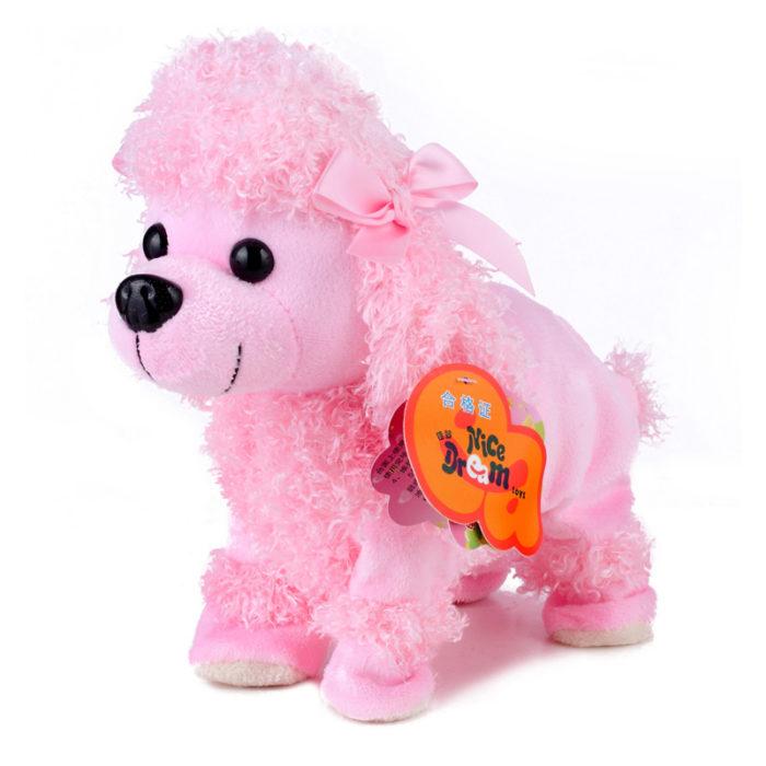 Robot Puppy Interactive Toy