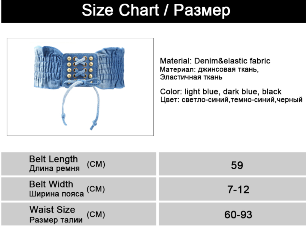 Denim Belt Stretchable Waistband