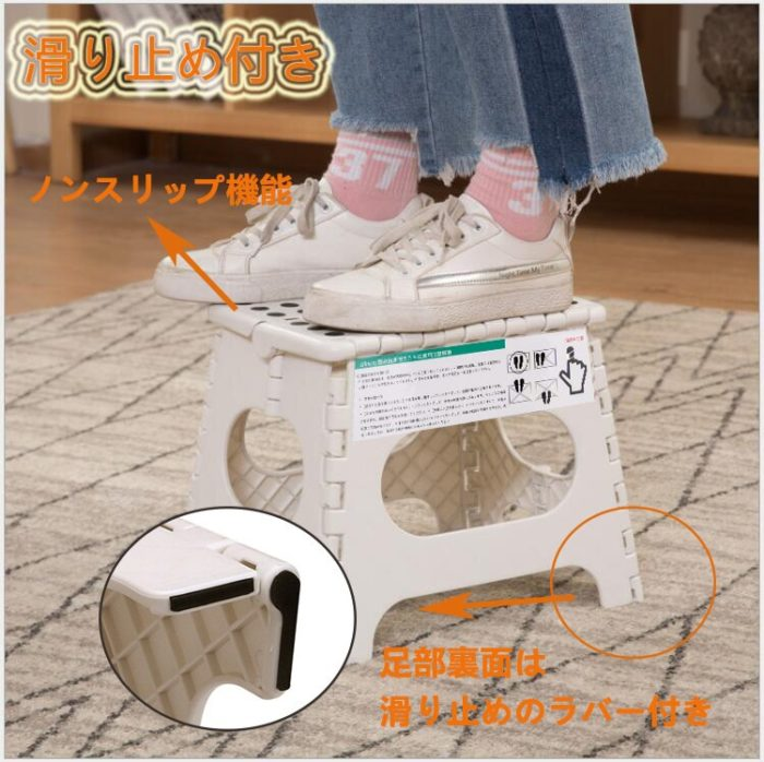 Folding Stool Portable Plastic Chair