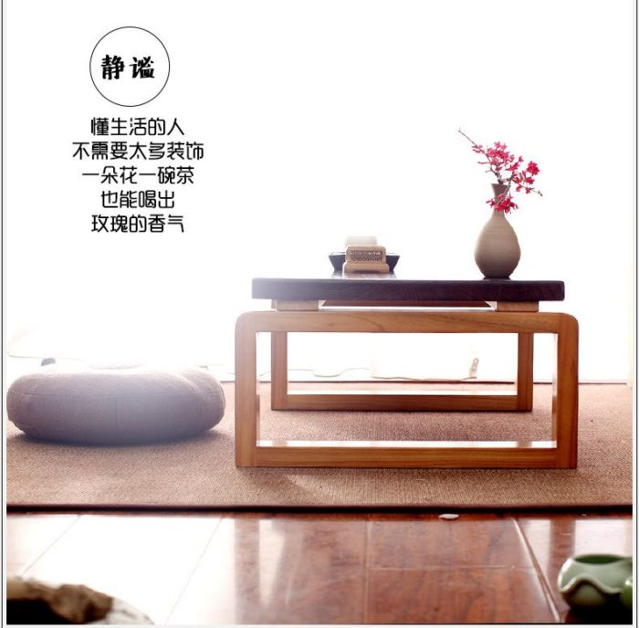 Japanese Dining Table Wooden Furniture