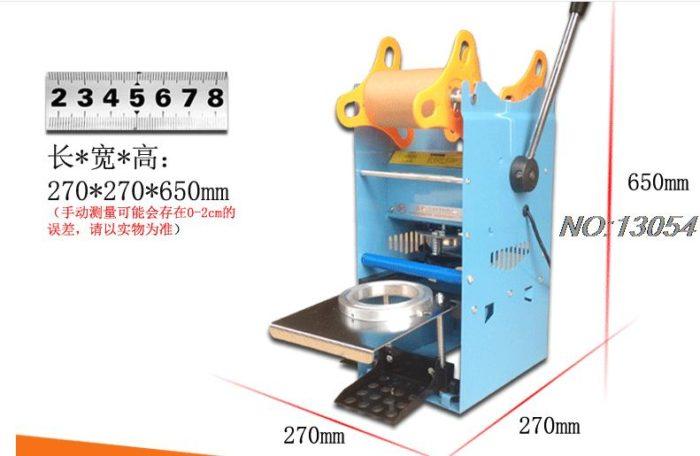 Cup Sealer Bubble Tea Cup Sealing Machine
