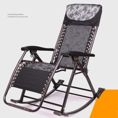 Folding Rocking Chair Lounge Chair