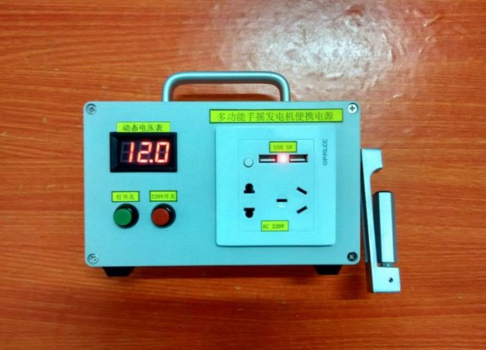 Hand Crank Generator Portable Device