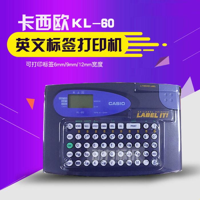 Label Printing Machine Handheld Device