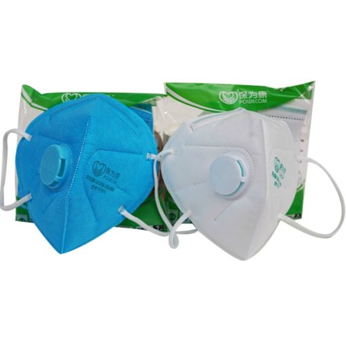 N95 Mask Non-Woven 10PC Set