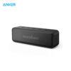 Portable Wireless Bluetooth Speaker Waterproof