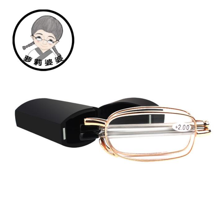 Foldable Reading Glasses Pocket Size