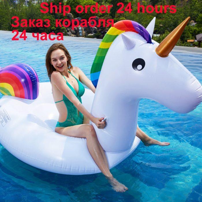 Giant Unicorn Float Inflatable Swimming Float