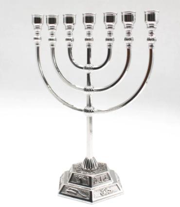 Hanukkah Menorah 7-Slot Candle Holder