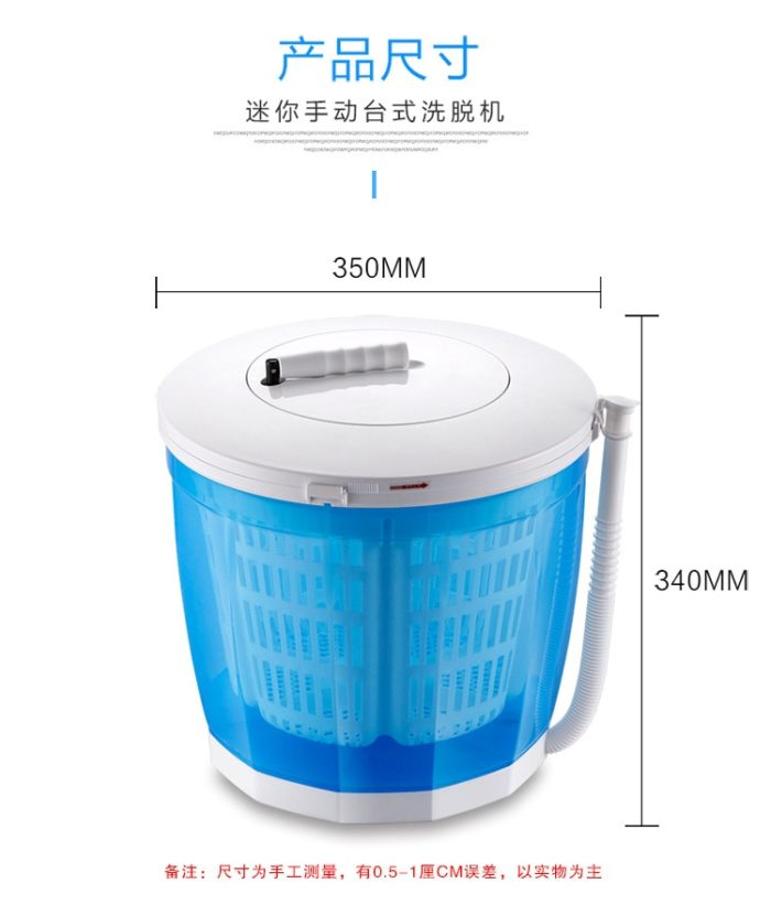 Camping Washing Machine Manual  Device