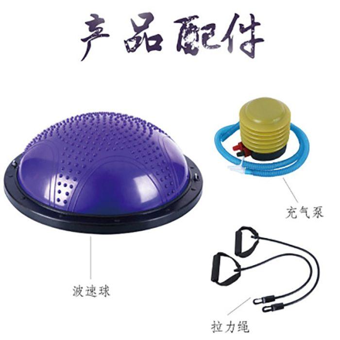Half Balance Ball Exercise Tool