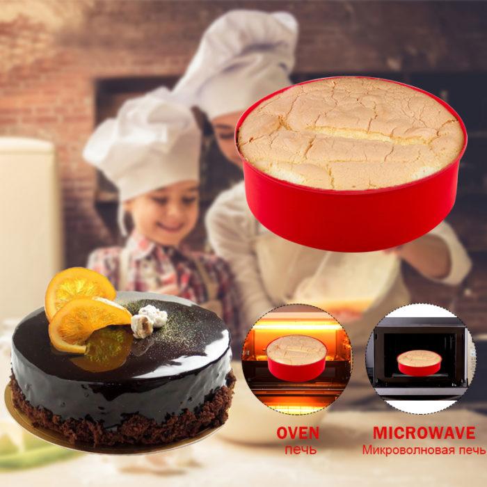 Silicone Cake Mold Baking Pan