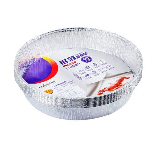 Disposable Cake Pans Foil Tray (10pcs)